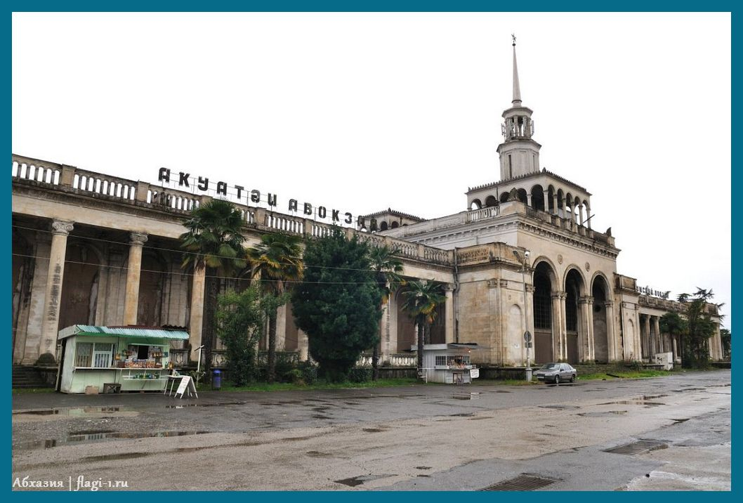 Абхазия сегодня фото до и после же