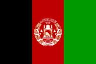 Афганистан AF