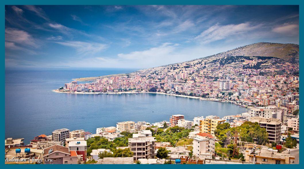 Albaniya. Fotografii 008 - Флаги стран - Албания. Код ISO — AL
