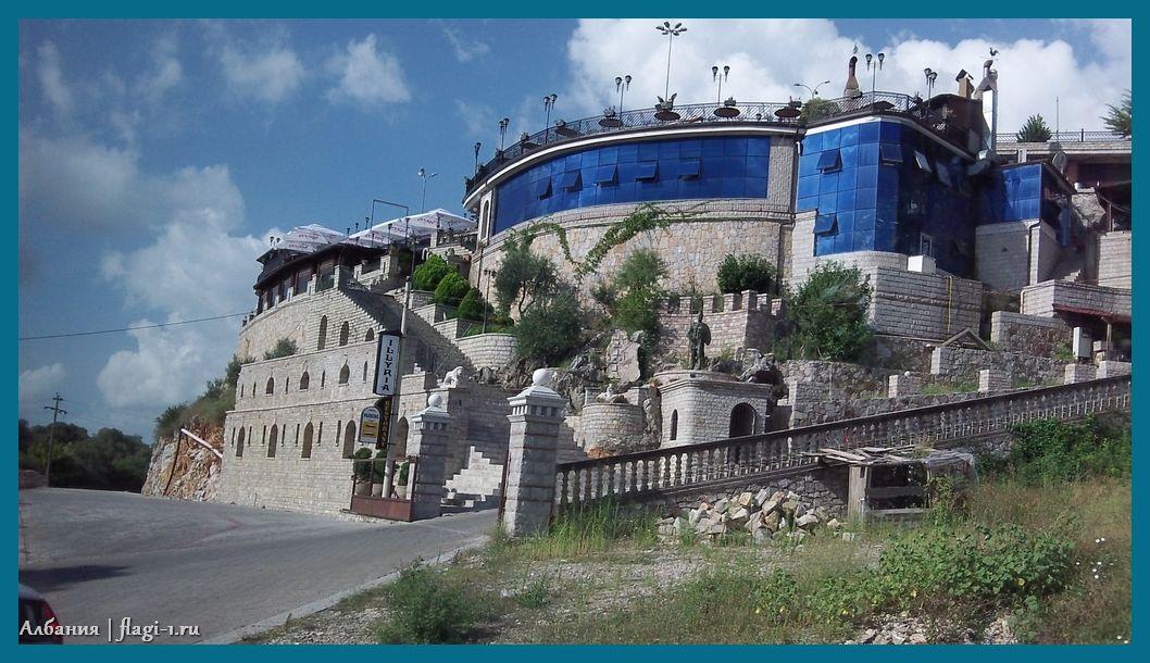 Albaniya. Fotografii 011 - Флаги стран - Албания. Код ISO — AL