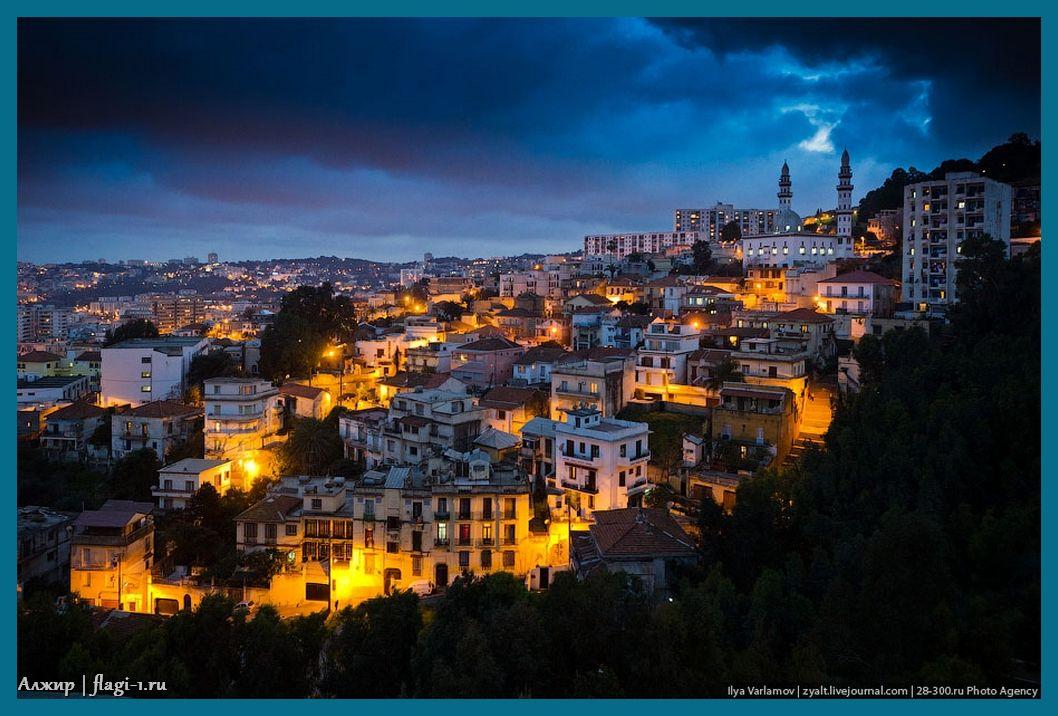 Alzhir. Fotografii 001 - Флаги стран мира в HD! Цвета, значение и символика флагов - Алжир DZ