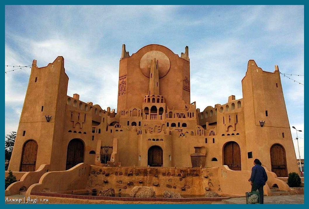 Alzhir. Fotografii 004 - Флаги стран мира в HD! Цвета, значение и символика флагов - Алжир DZ