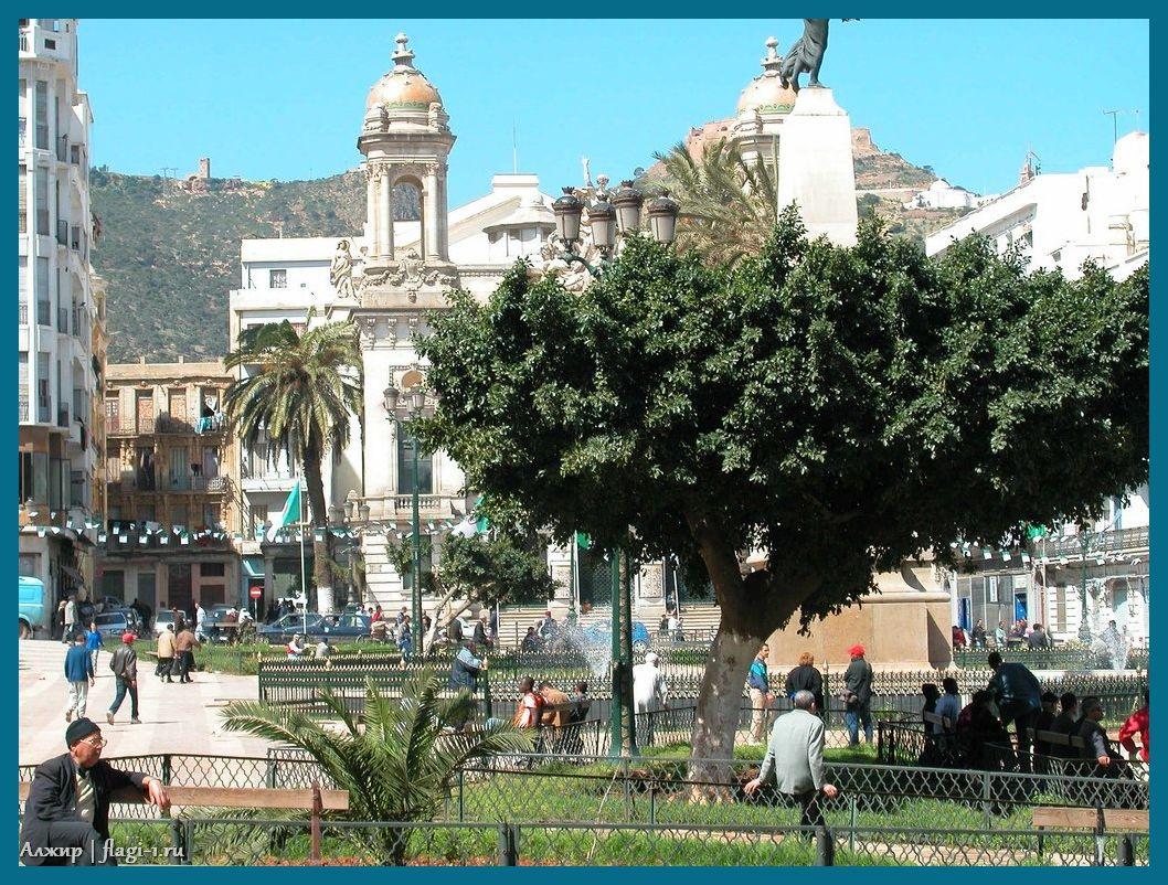 Alzhir. Fotografii 013 - Флаги стран мира в HD! Цвета, значение и символика флагов - Алжир DZ