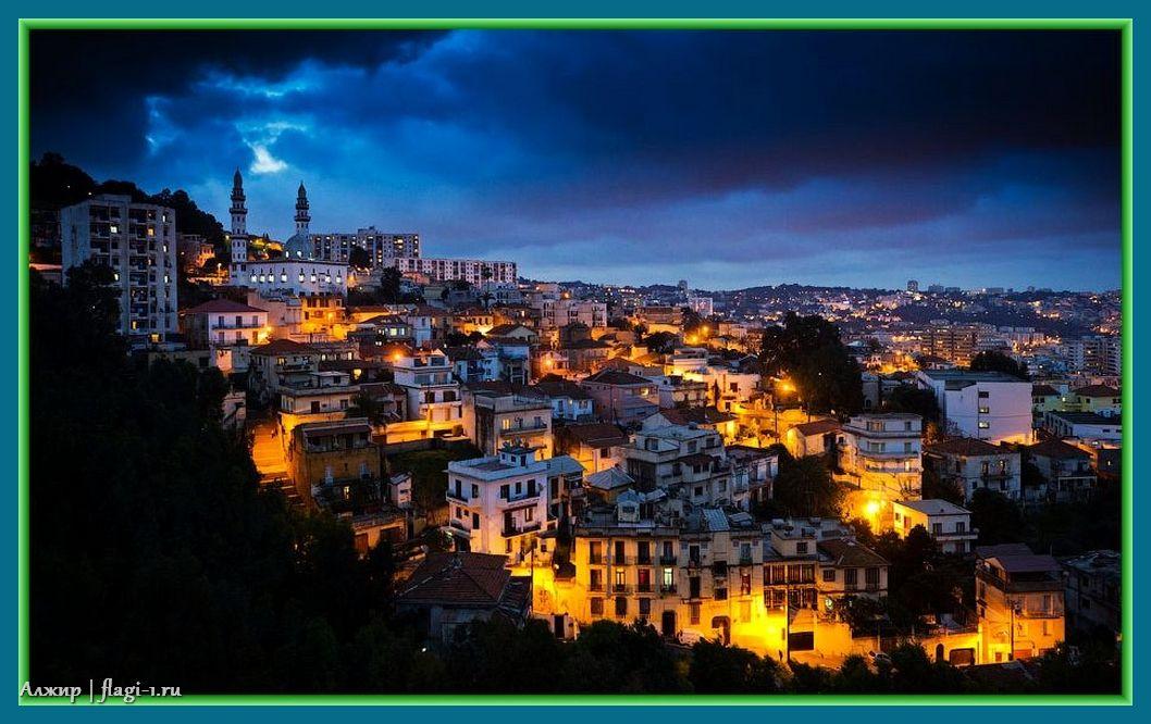 Alzhir. Fotografii 019 - Флаги стран мира в HD! Цвета, значение и символика флагов - Алжир DZ
