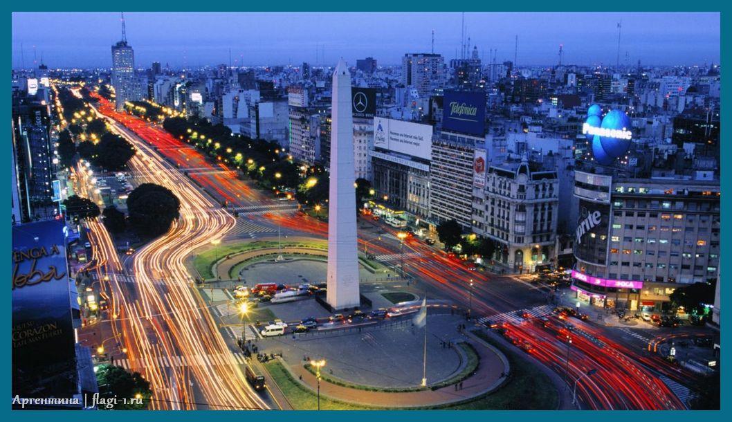 Argentina. Fotografii 002 - Флаги стран мира в HD! Цвета, значение и символика флагов - Аргентина   AR