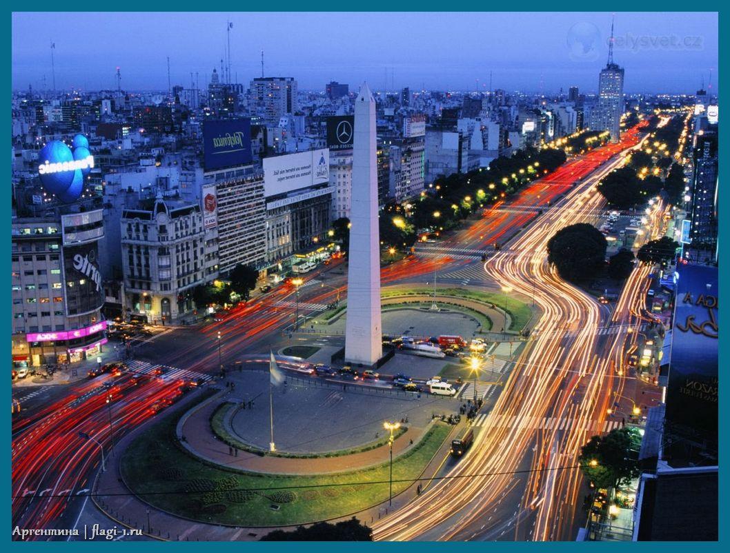Argentina. Fotografii 004 - Флаги стран - Аргентина | AR
