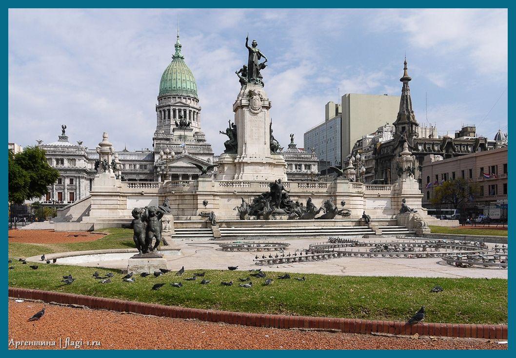 Argentina. Fotografii 014 - Флаги стран мира в HD! Цвета, значение и символика флагов - Аргентина   AR
