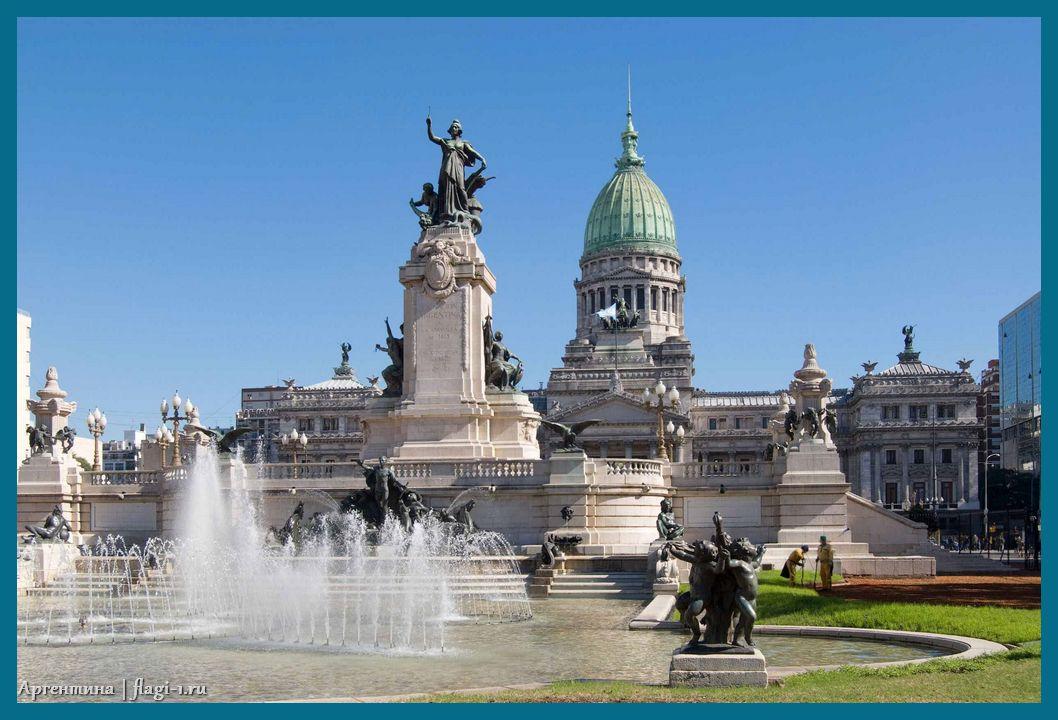 Argentina. Fotografii 022 - Флаги стран мира в HD! Цвета, значение и символика флагов - Аргентина   AR