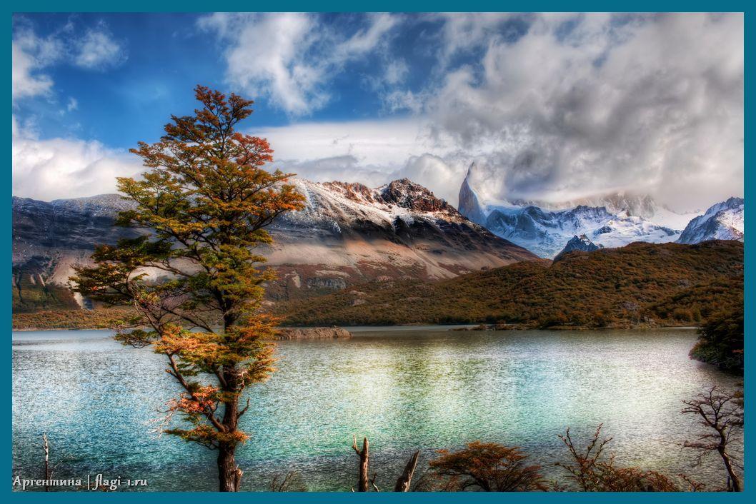 Argentina. Fotografii 025 - Флаги стран - Аргентина | AR
