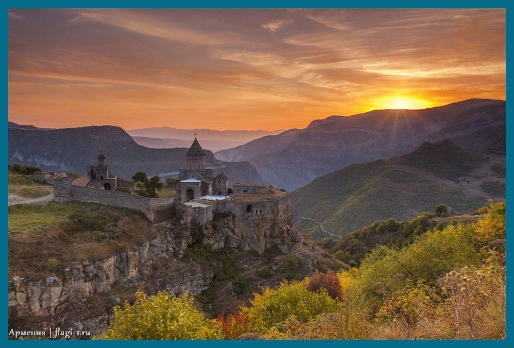 Armeniya. Fotografii 002 - Флаги стран - Армения | AM