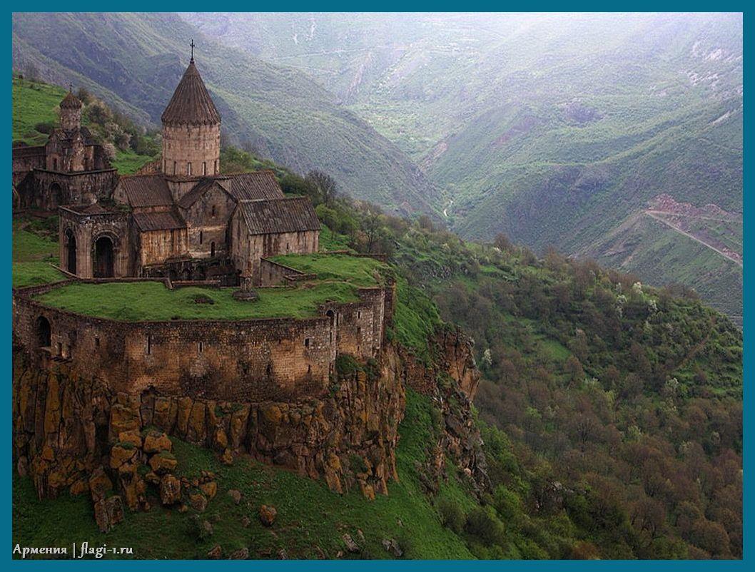 Armeniya. Fotografii 003 - Флаги стран - Армения | AM