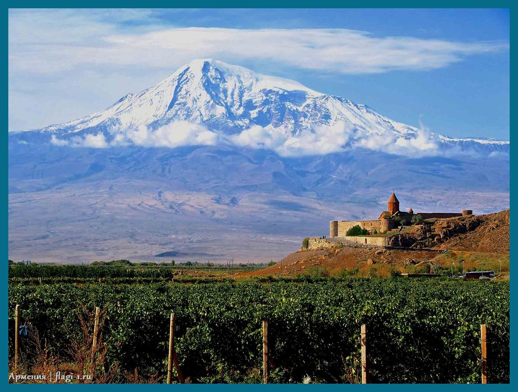 Armeniya. Fotografii 004 - Флаги стран - Армения | AM