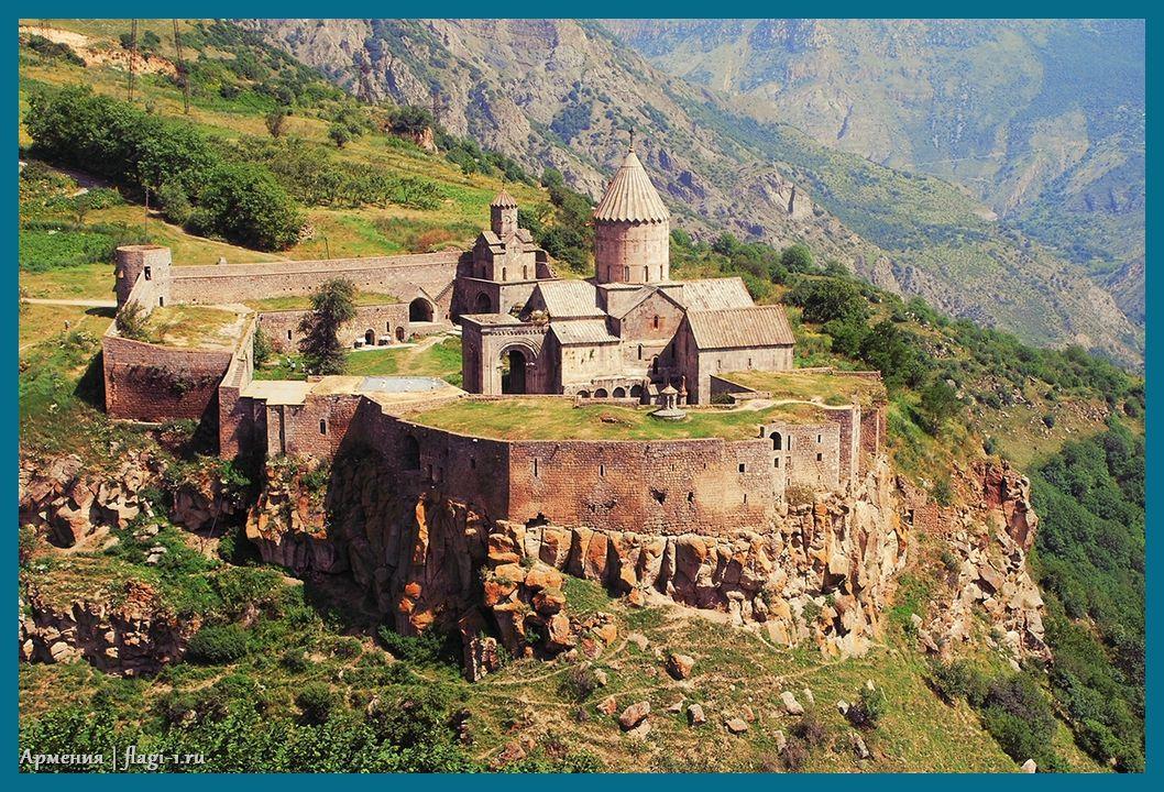 Armeniya. Fotografii 005 - Флаги стран - Армения | AM