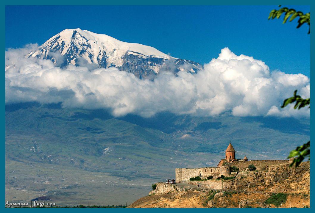 Armeniya. Fotografii 006 - Флаги стран - Армения | AM