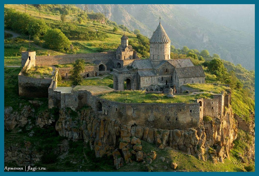 Armeniya. Fotografii 007 - Флаги стран - Армения | AM