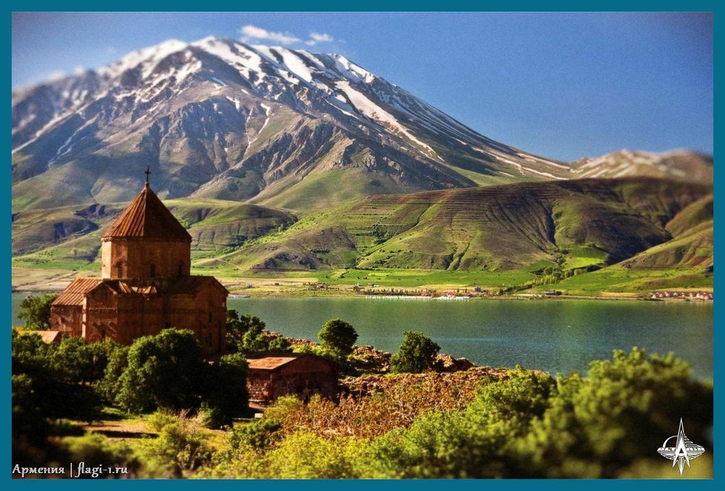 Armeniya. Fotografii 008 - Флаги стран - Армения | AM