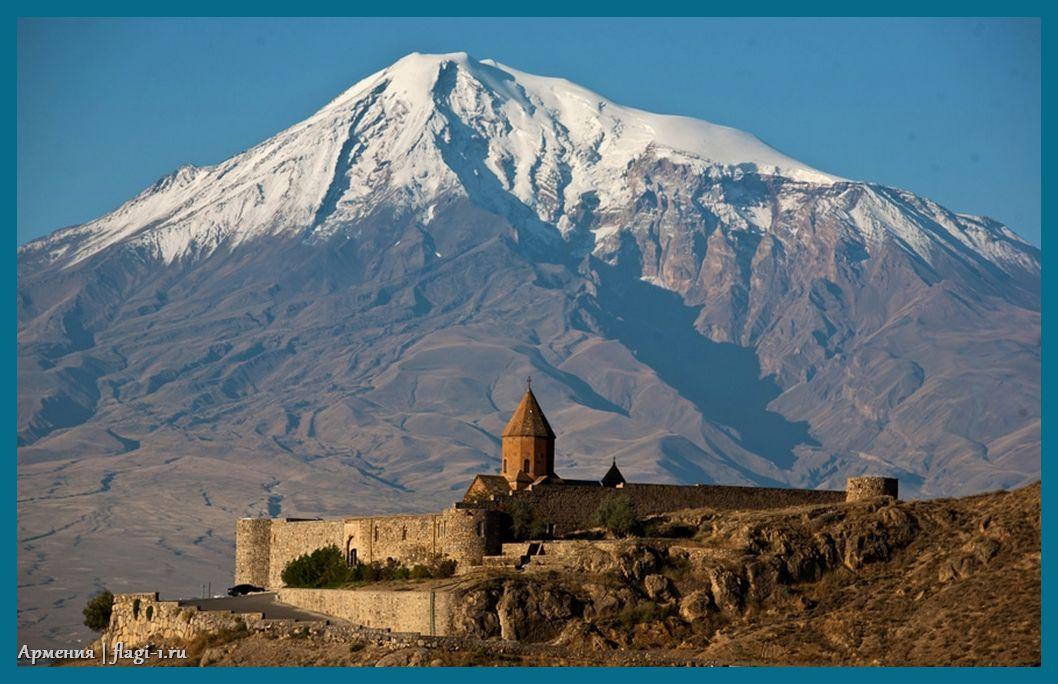 Armeniya. Fotografii 010 - Флаги стран - Армения | AM