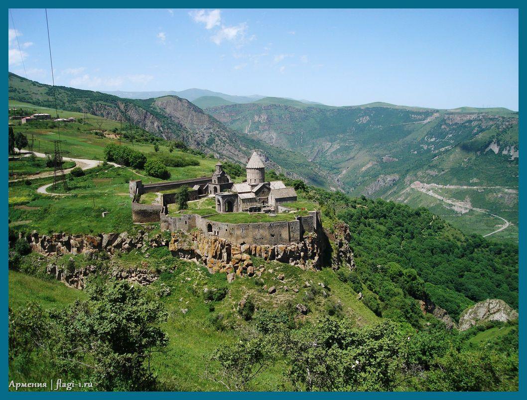 Armeniya. Fotografii 011 - Флаги стран - Армения | AM