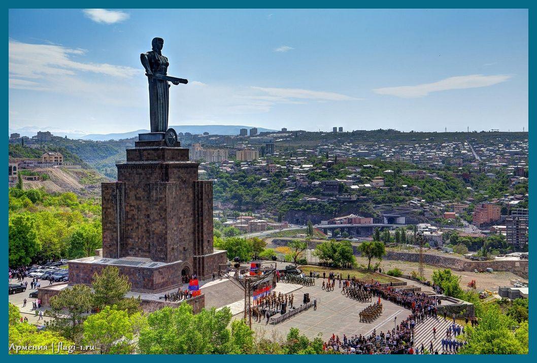 Armeniya. Fotografii 013 - Флаги стран - Армения | AM