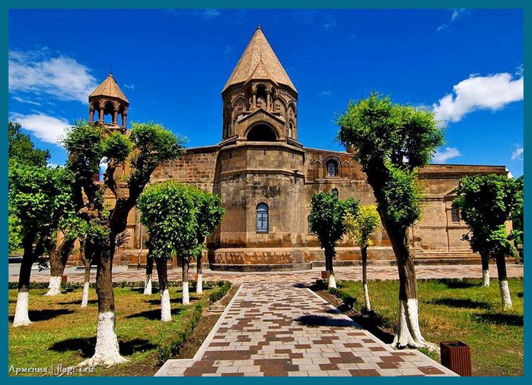 Armeniya. Fotografii 015 - Флаги стран - Армения | AM