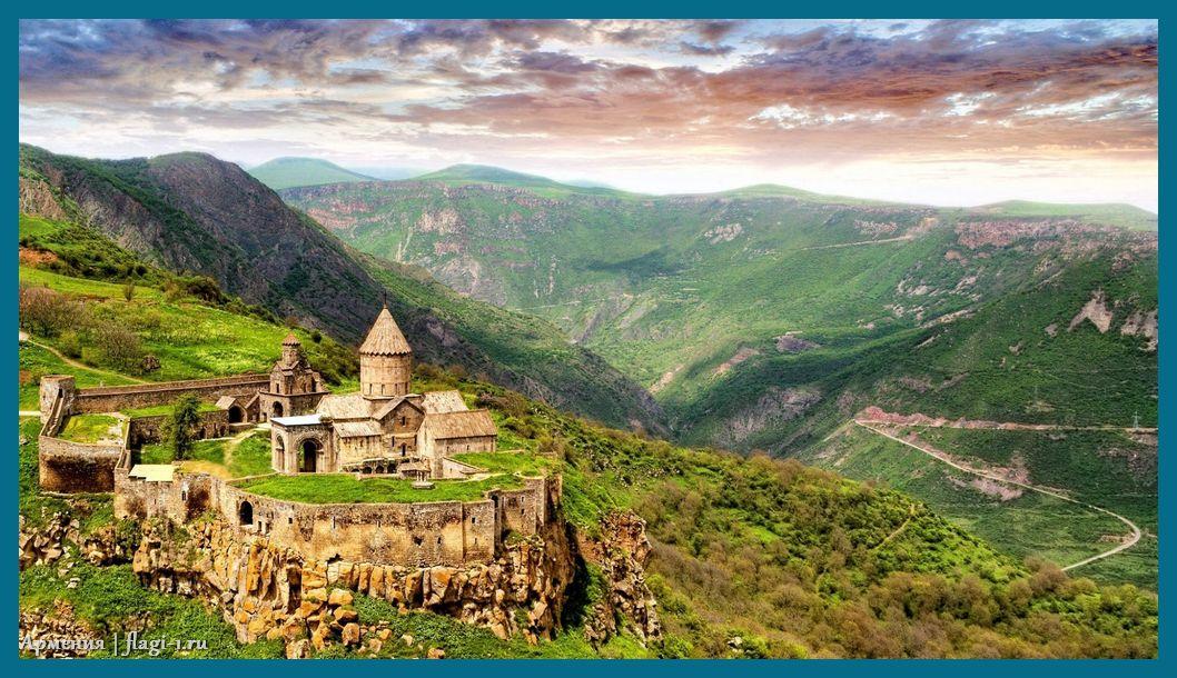 Armeniya. Fotografii 017 - Флаги стран - Армения | AM