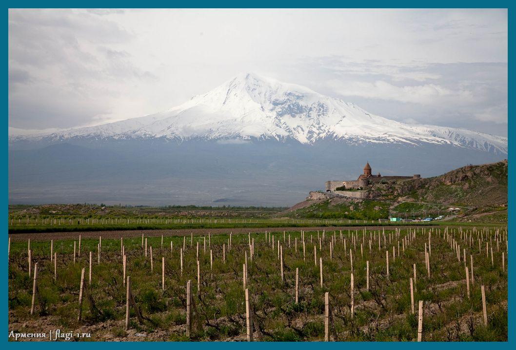 Armeniya. Fotografii 021 - Флаги стран - Армения | AM