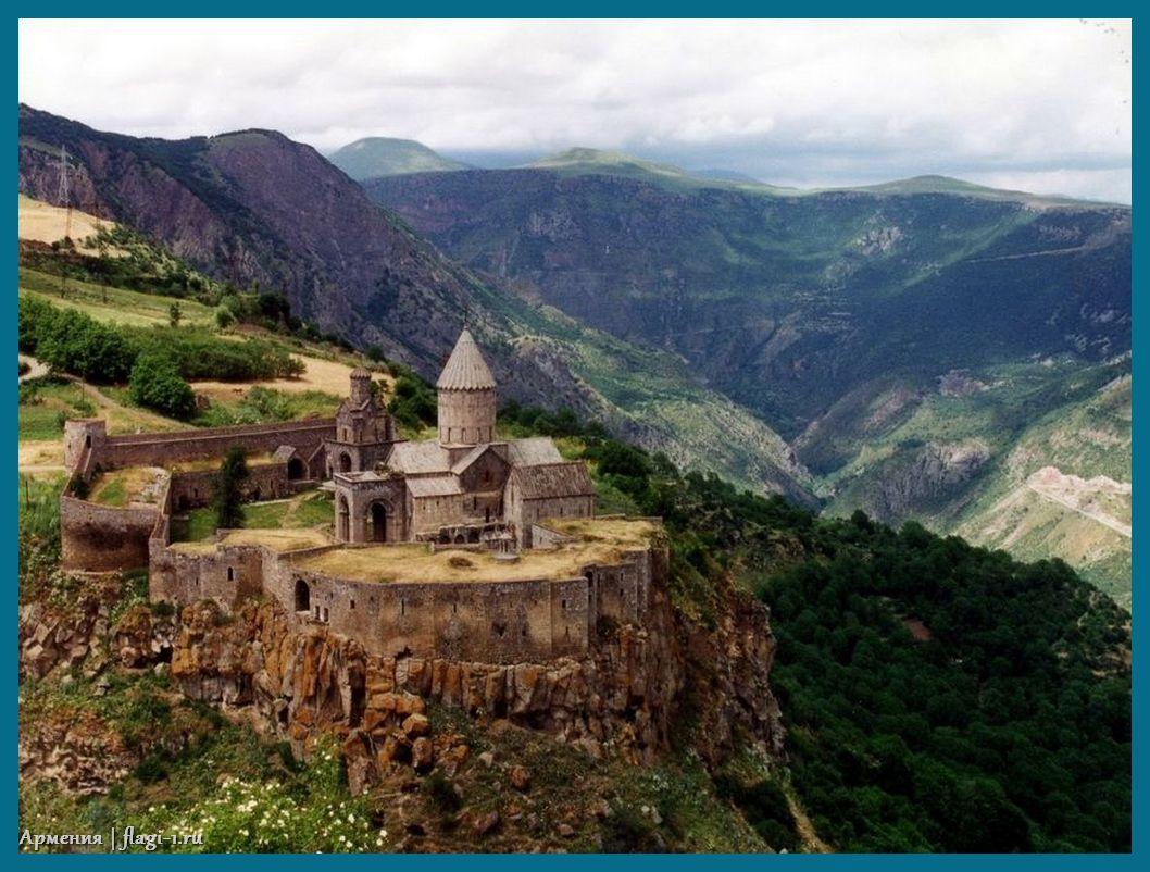 Armeniya. Fotografii 022 - Флаги стран - Армения | AM
