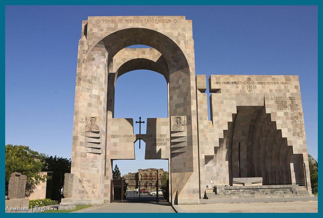 Armeniya. Fotografii 026 - Флаги стран - Армения | AM