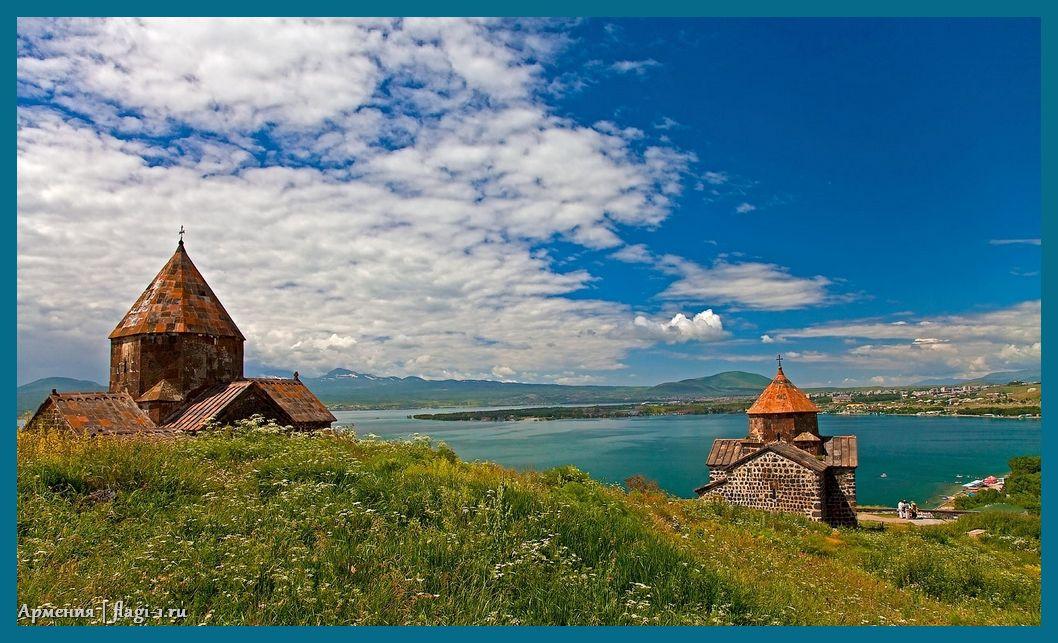 Armeniya. Fotografii 027 - Флаги стран - Армения | AM