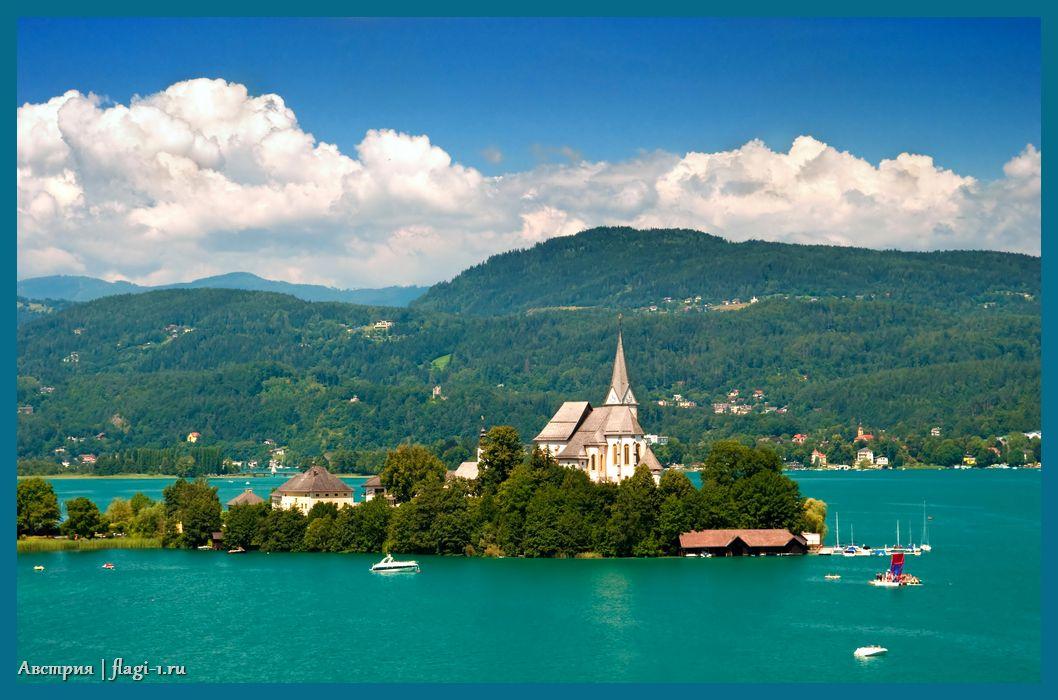 Avstriya. Fotografii 007 - Флаги стран мира в HD! Цвета, значение и символика флагов - Австрия | AT