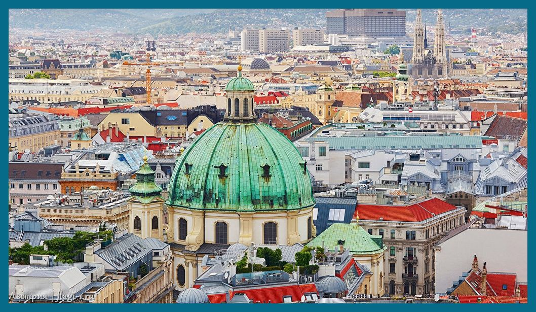 Avstriya. Fotografii 031 - Флаги стран мира в HD! Цвета, значение и символика флагов - Австрия | AT