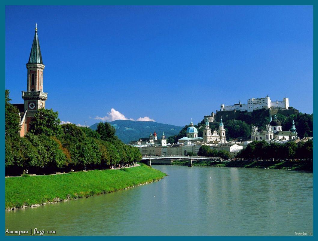 Avstriya. Fotografii 033 - Флаги стран мира в HD! Цвета, значение и символика флагов - Австрия | AT