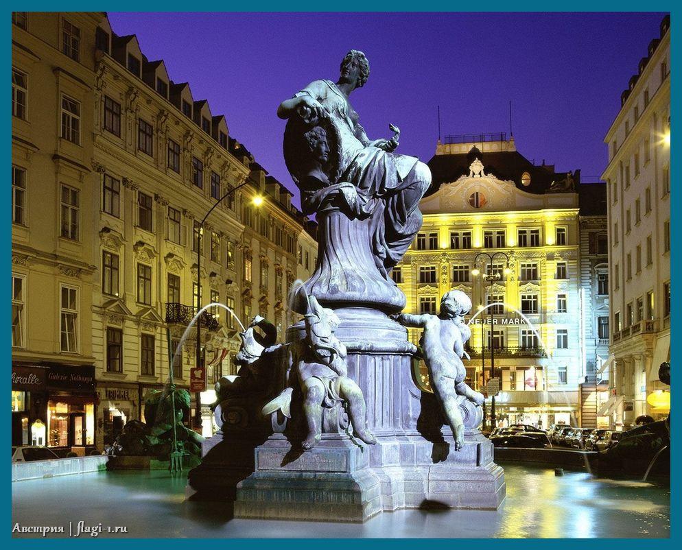 Avstriya. Fotografii 034 - Флаги стран мира в HD! Цвета, значение и символика флагов - Австрия | AT