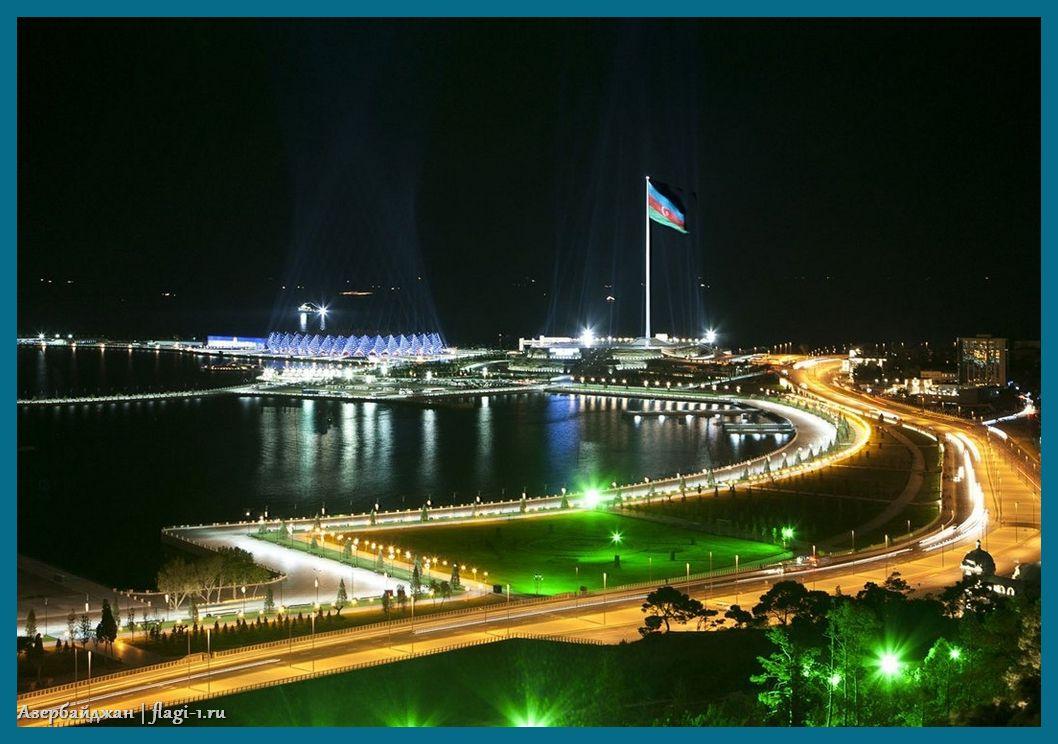 Azerbajdzhan. Fotografii 004 - Флаги стран мира в HD! Цвета, значение и символика флагов - Азербайджан | AZ