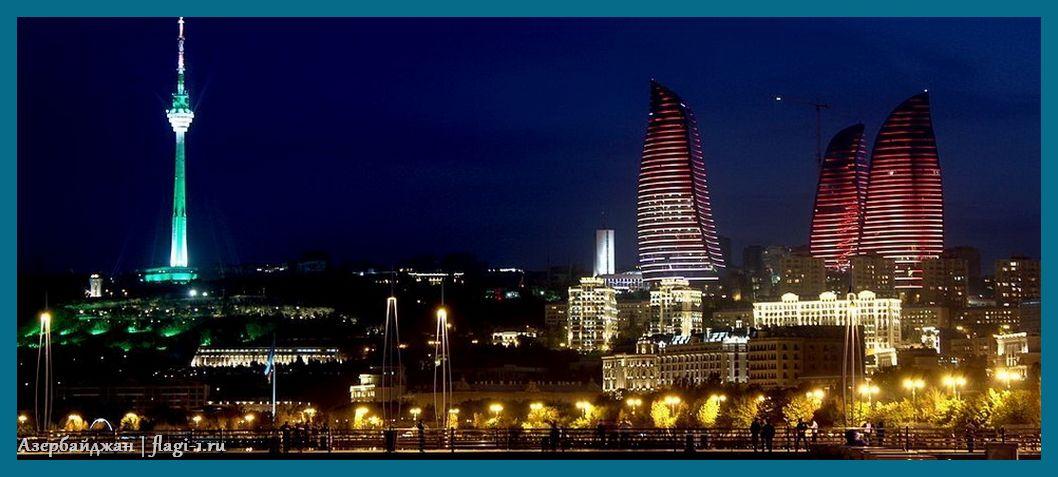 Azerbajdzhan. Fotografii 005 - Флаги стран мира в HD! Цвета, значение и символика флагов - Азербайджан | AZ