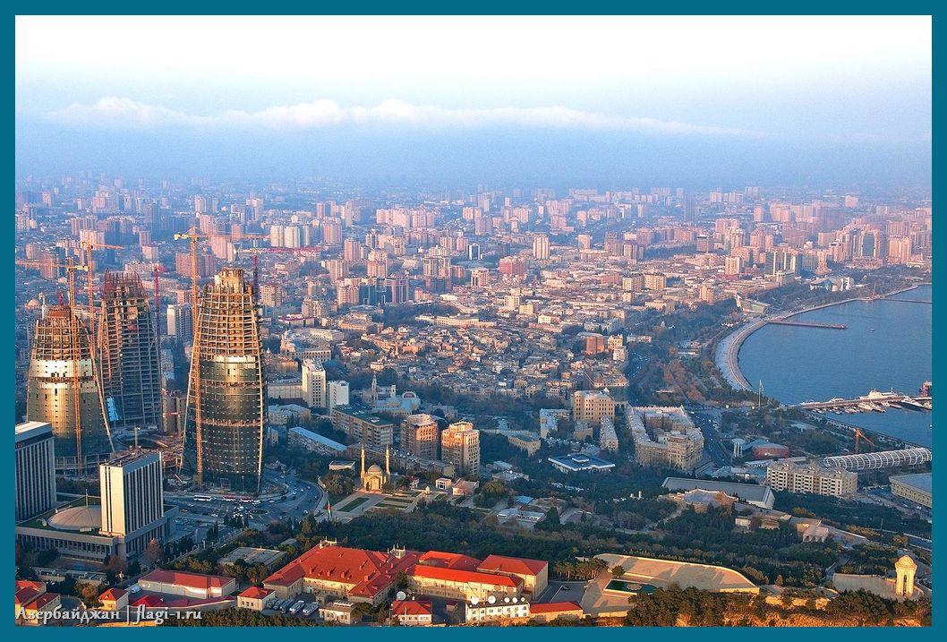 Azerbajdzhan. Fotografii 006 - Флаги стран мира в HD! Цвета, значение и символика флагов - Азербайджан | AZ