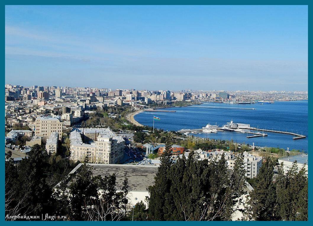 Azerbajdzhan. Fotografii 009 - Флаги стран мира в HD! Цвета, значение и символика флагов - Азербайджан | AZ