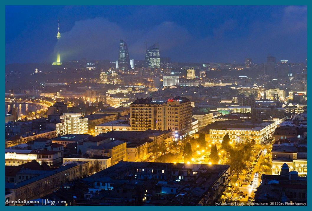Azerbajdzhan. Fotografii 011 - Флаги стран мира в HD! Цвета, значение и символика флагов - Азербайджан | AZ