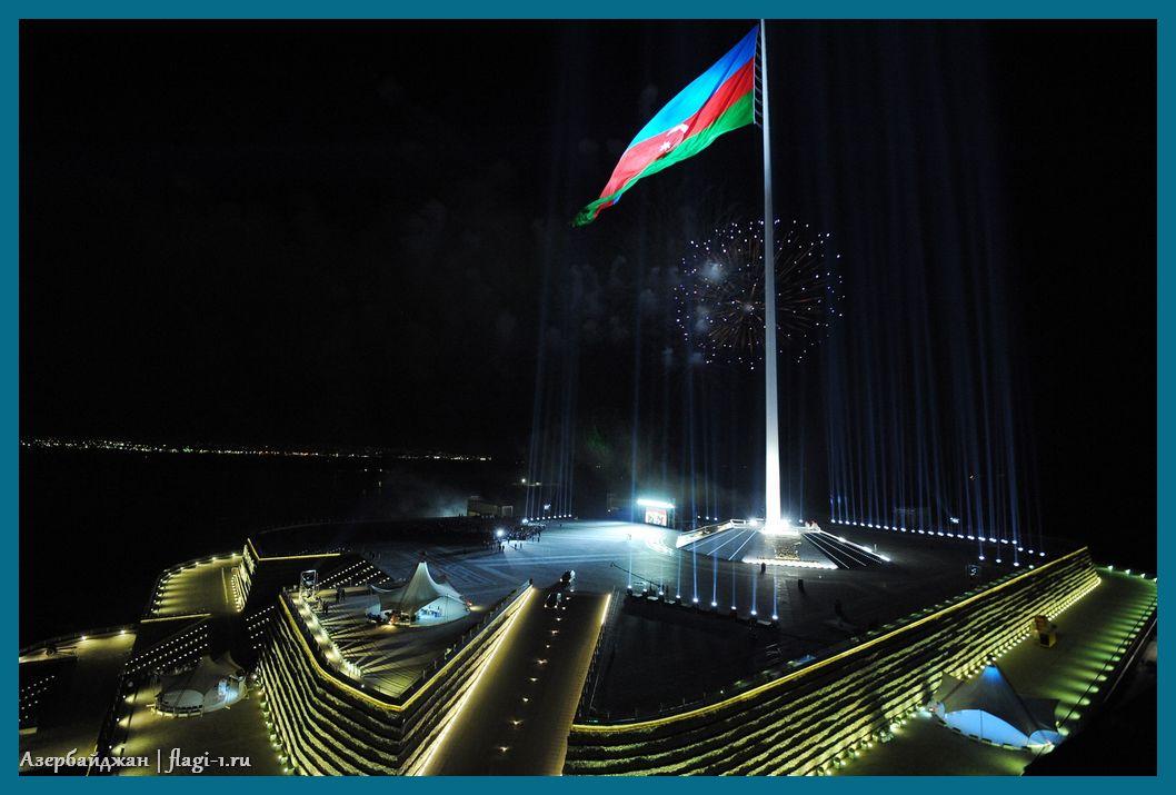 Azerbajdzhan. Fotografii 015 - Флаги стран мира в HD! Цвета, значение и символика флагов - Азербайджан | AZ