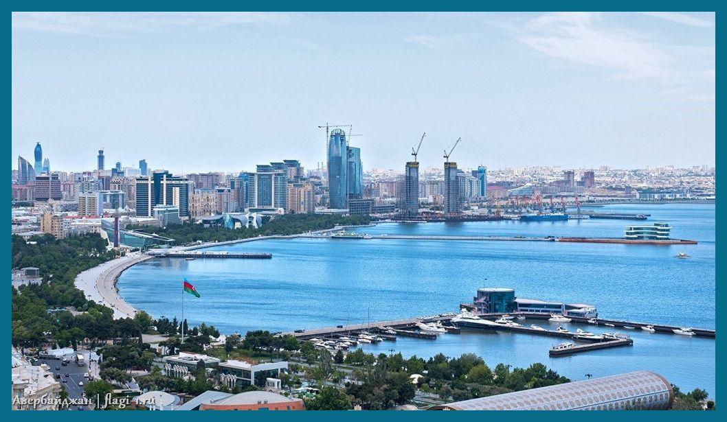 Azerbajdzhan. Fotografii 019 - Флаги стран мира в HD! Цвета, значение и символика флагов - Азербайджан | AZ