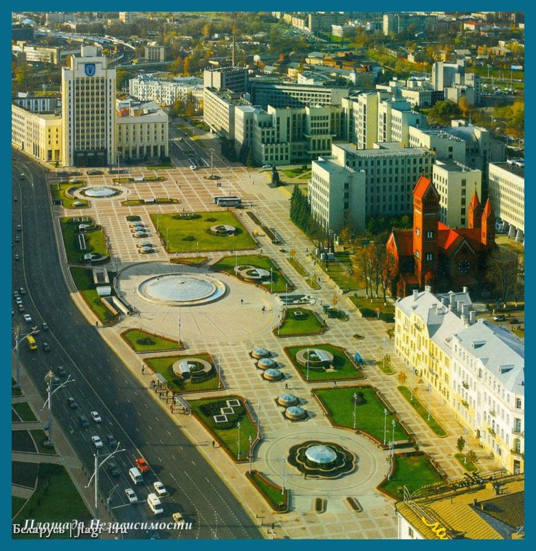 Belarus. Foto 019 - Флаги стран - Беларусь | BY