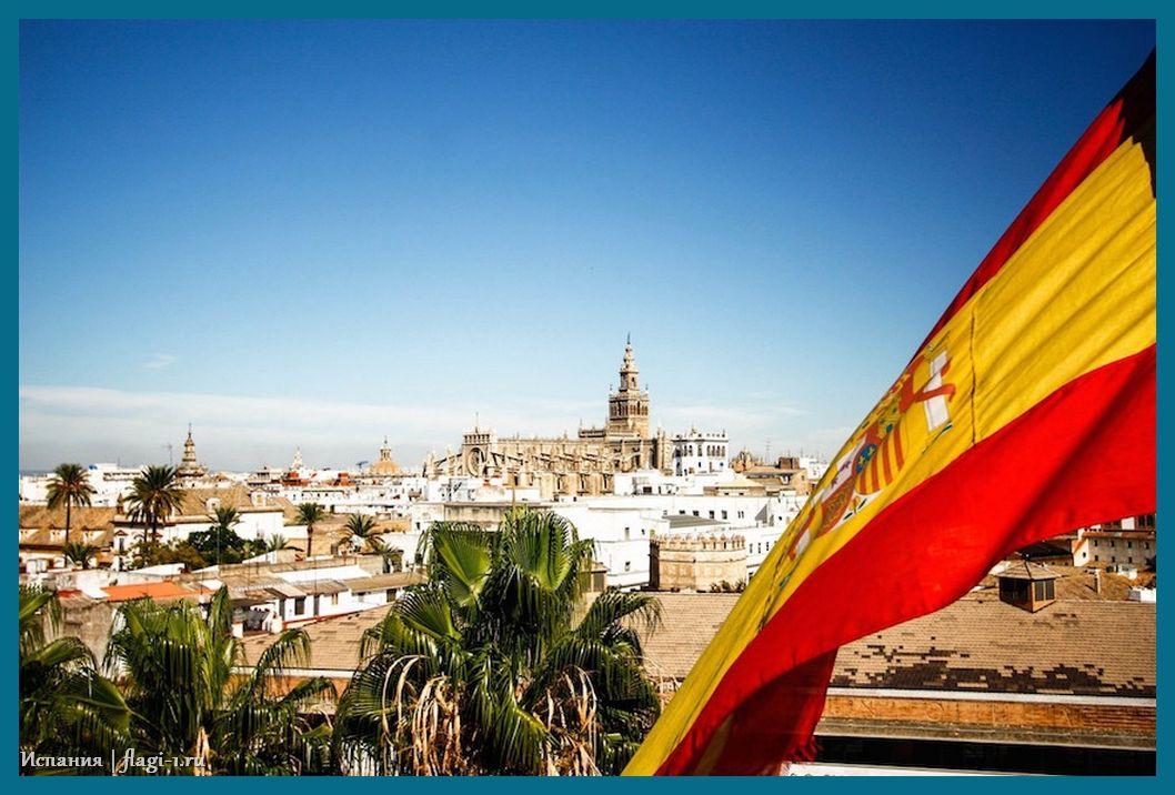 Ispaniya. Fotografii 002 - Флаги стран мира в HD! Цвета, значение и символика флагов - Испания | ES