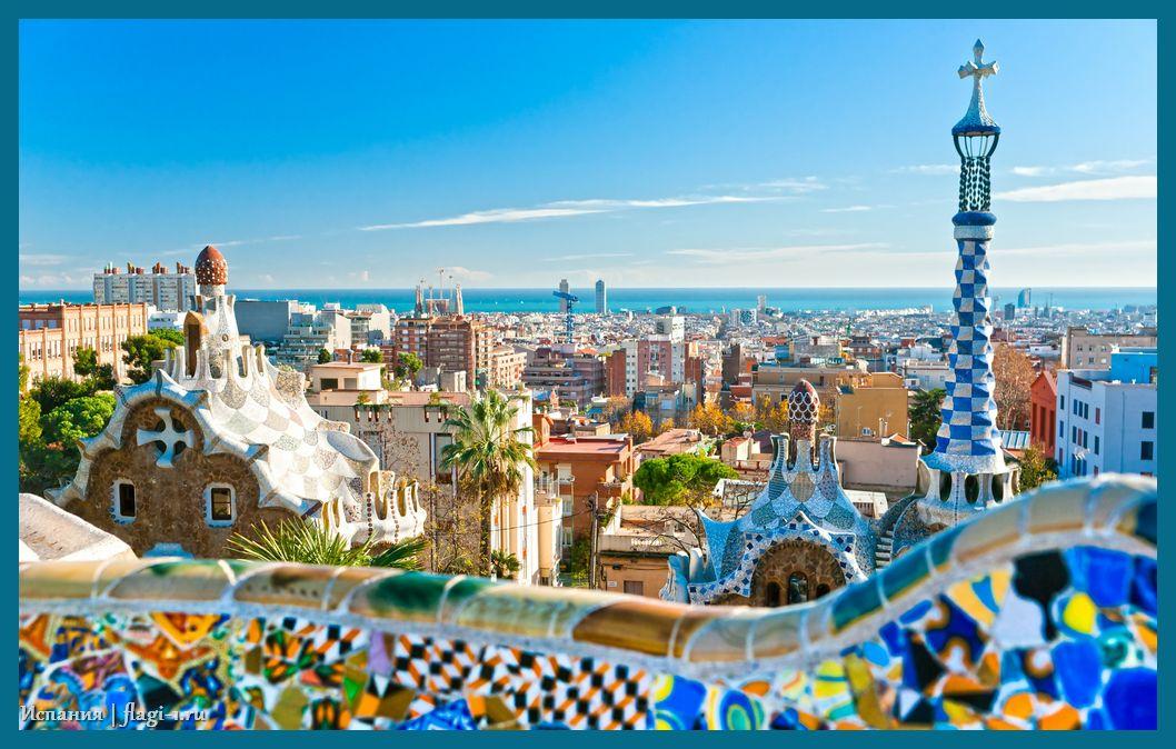 Ispaniya. Fotografii 004 - Флаги стран мира в HD! Цвета, значение и символика флагов - Испания | ES