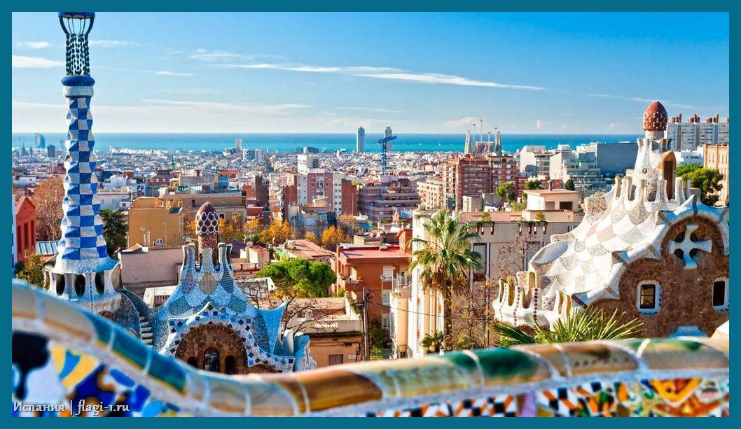 Ispaniya. Fotografii 005 - Флаги стран мира в HD! Цвета, значение и символика флагов - Испания | ES