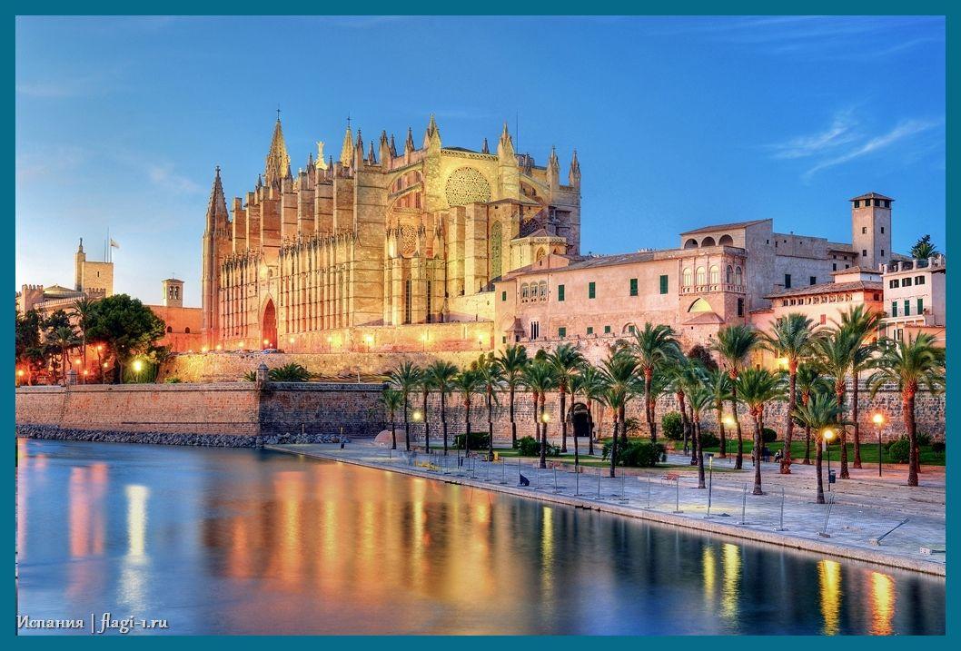 Ispaniya. Fotografii 010 - Флаги стран мира в HD! Цвета, значение и символика флагов - Испания | ES