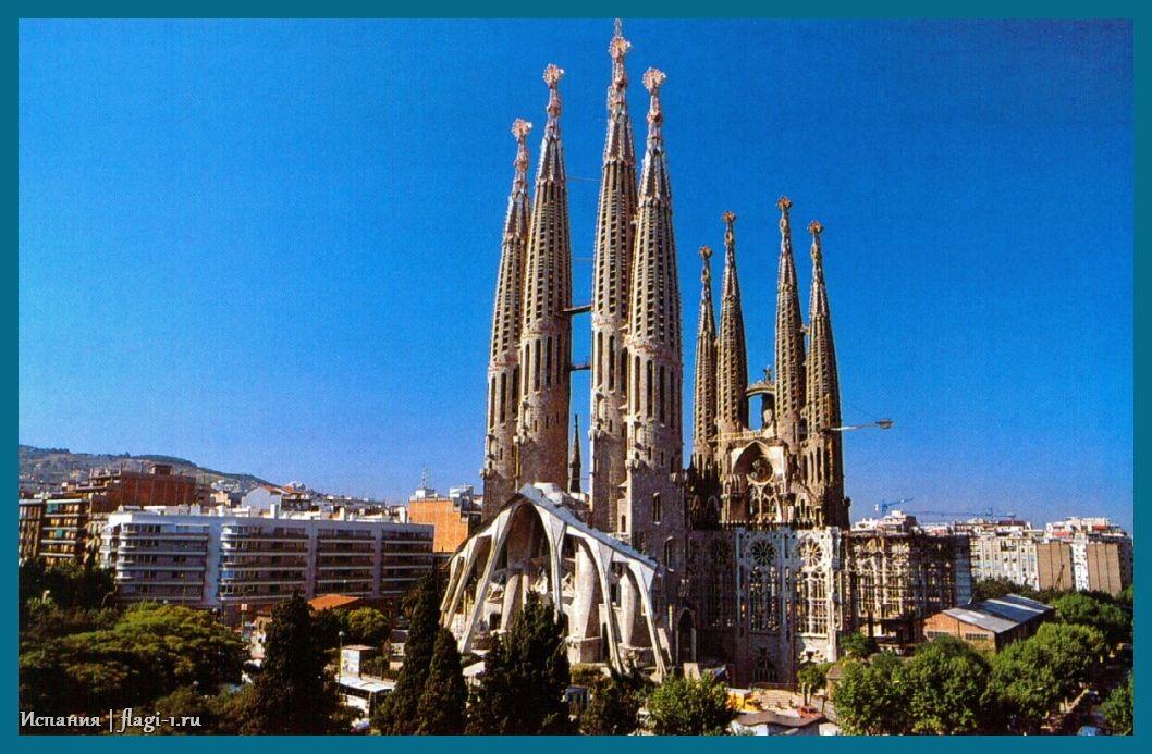 Ispaniya. Fotografii 024 - Флаги стран мира в HD! Цвета, значение и символика флагов - Испания | ES