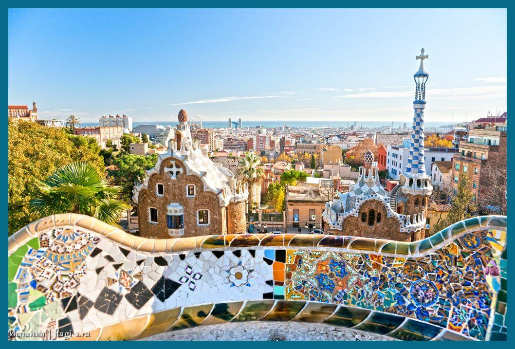 Ispaniya. Fotografii 027 - Флаги стран мира в HD! Цвета, значение и символика флагов - Испания | ES