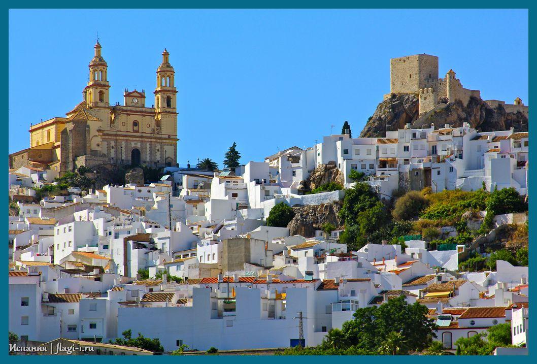 Ispaniya. Fotografii 046 - Флаги стран мира в HD! Цвета, значение и символика флагов - Испания | ES