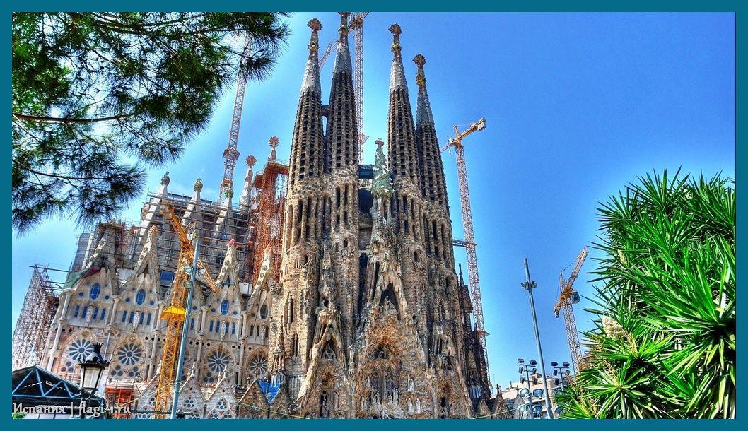 Ispaniya. Fotografii 049 - Флаги стран мира в HD! Цвета, значение и символика флагов - Испания | ES