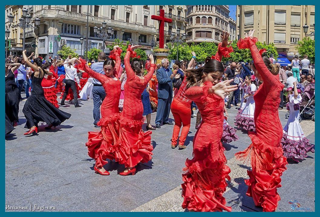 Ispaniya. Fotografii 052 - Флаги стран мира в HD! Цвета, значение и символика флагов - Испания | ES